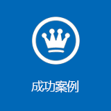 http://www.yttaihong.com/data/images/case/20180211154243_819.png