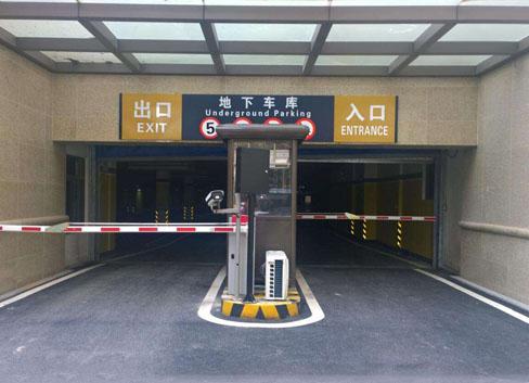 烟台蓝牙停车场系统