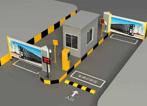 智能停车场系统安装