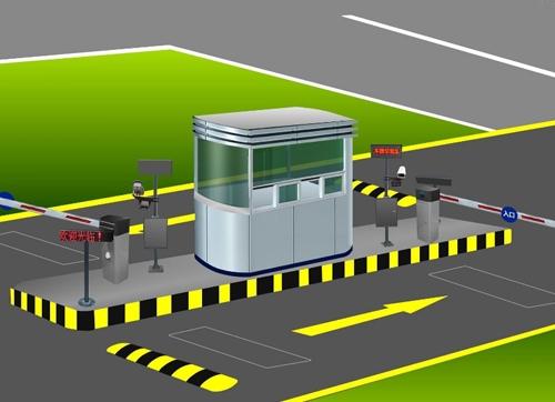 停车场系统功能