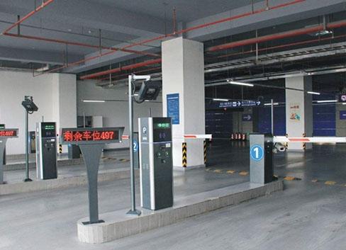 智能停车场系统
