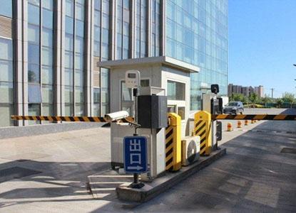烟台智能停车场系统安装